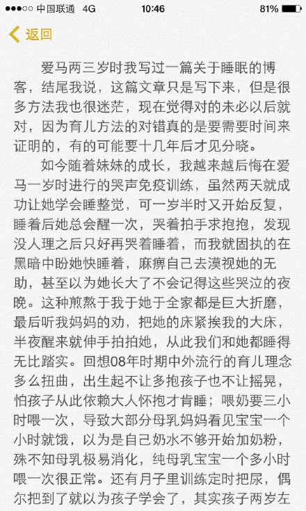 警惕!毁掉美国几代孩子的育儿法,竟被中国父母奉为圣经